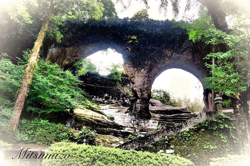 眼鏡岩 Glasses rock Nature Photography Tadaa Community 佐世保 Sasebo