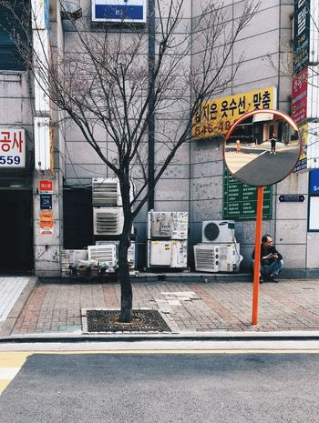 TCPM Mental Solitude And Silence Bliss Seoul Communication Architecture City No People