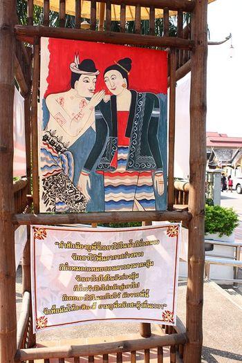 きれなです。そしてゆめいです ワットプーミン タイ