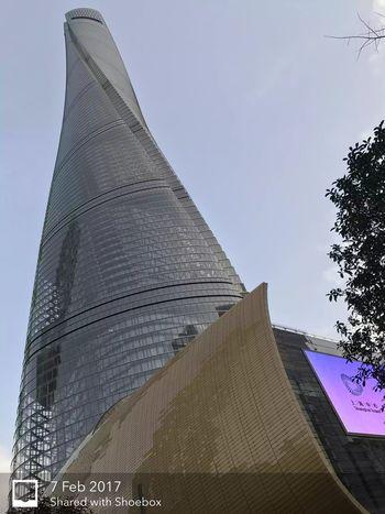 Shanghai Tower, Shanghai China.