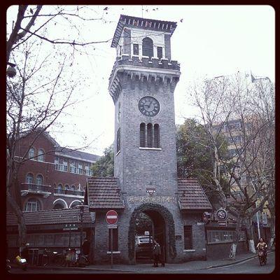Hangzhou Yhachina Christian