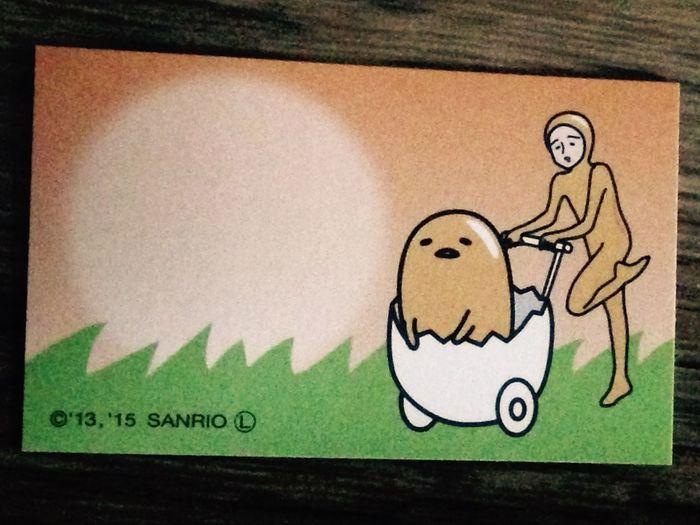 ぐでたま 付箋 サンリオ