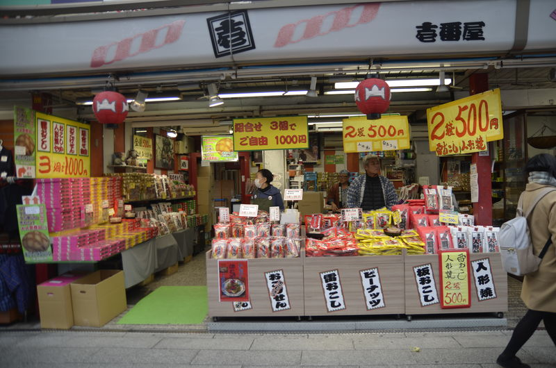 Cultures Food For Sale Japan Japan Photography Japanese Culture Japanese Style Life Lifestyles Market Stall Retail  Small Business Social Social Issues Society Still Life Stillife Store Street Street Photography Streetphotography The Street Photographer - 2017 EyeEm Awards Travel Travel Destinations Traveling