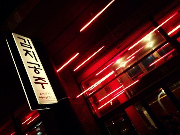 Exploring Kreuzberg Explore Neonporn Kimchi Queen