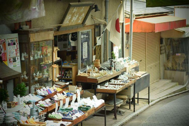 参道 祈り 生きる 日常 Live Life Street Photography Japan Photography Japanese Culture 商店街 Nostalgie 今は亡きおばあちゃんと何度も通った道。