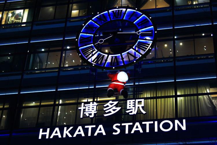 駅 Station クリスマス イルミネーション サンタクロース Christmas Illumination Illuminations Santa Claus