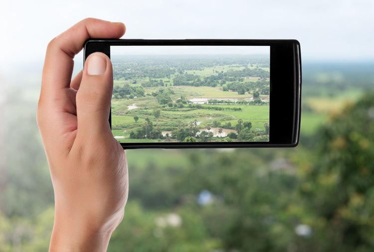 Phone Landscape