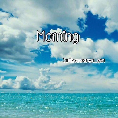 มะ มะ มะ มอนิ่งวัวไม่ขยับ Morning