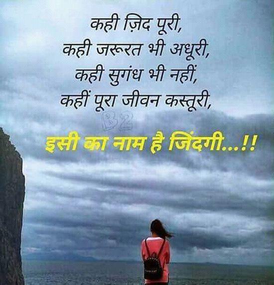 Yaad Life