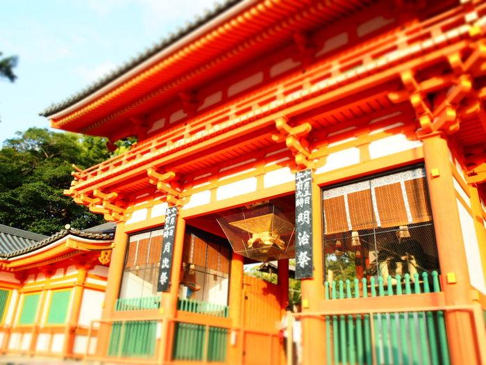 八阪神社! 八阪神社 Kyoto Japan Temple Shrine Japanese Shrine