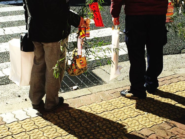 Shrine Traditional NewYear