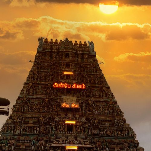 Anbe sivam . . . Eternal power . . God is supremacy. . . Temple Mylapore Chennai