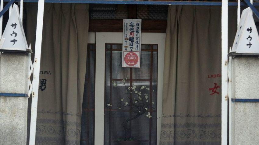 Cityscape Kyoto, Japan Industar-50 3,5/50 INDUSTAR Nex5 Sento