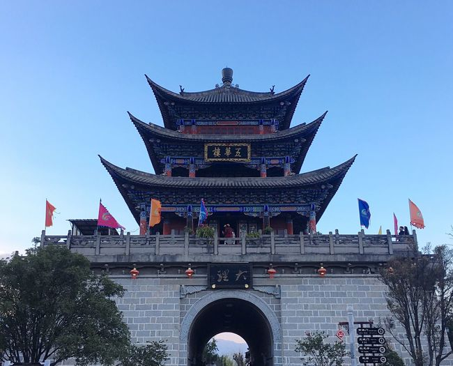 Dali Yunnan Building Exterior Architecture Travel Destinations Outdoors IPhoneography Ancient Culture China Beauty Showcase: February
