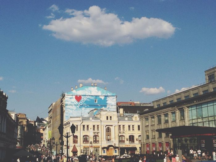Moscow Is Perfect This Summer First Eyeem Photo
