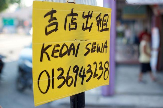 DIY Signages Guerilla Advertisi Kedai Sewa Klang, Selangor Malaysia Selangor Street Advertising Yellow Signages