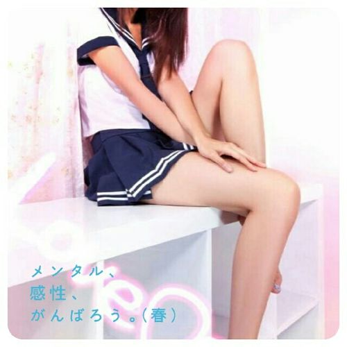 おはようございまーす^ ^ おはようございます 彼撮影 Earthで遊ぼ Japanese Girl Sexy Sexy Girl Sexy Legs セーラー服 笑顔でがんばろー ミニスカ倶楽部