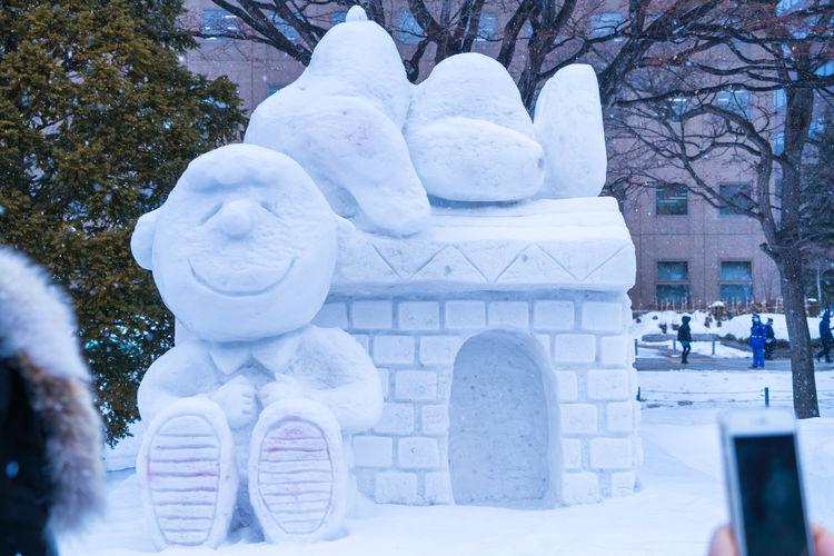 Sapporo Snow Festival Feb 2018 Japan Japan Photography Japanese  Sapporo,Hokkaido,Japan Snow ❄ Sapporo Snow Snow Covered Snowing
