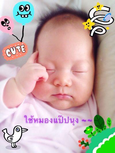 My Baby Hello World Imagine Daddylovesyou