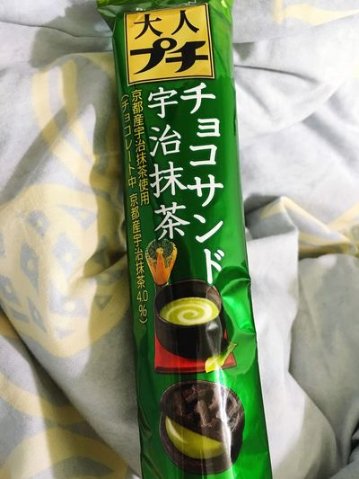 Sweets ❤️ Coffee Time Coffee And Sweets Cookies Green Tea Flavor
