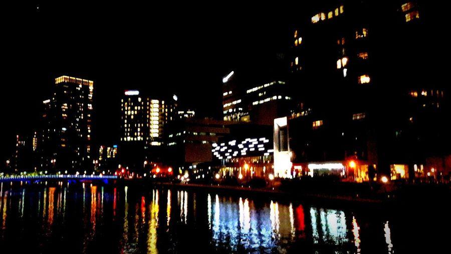 Osaka city at