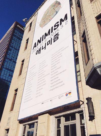 Exhibition Animism Ilmin Museum Of Art