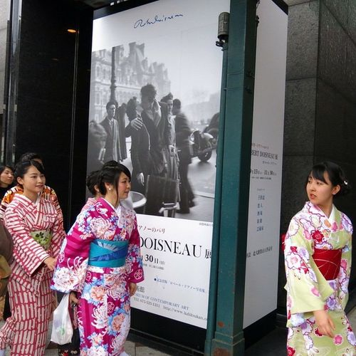 Photo Exhibition Japan Kyoto Robert Doisneau (1912-1994) 何必館 Kimono