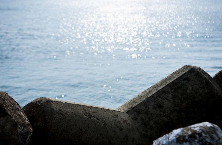 Haenam Sea Breakwater Sunlight Reflected Korea