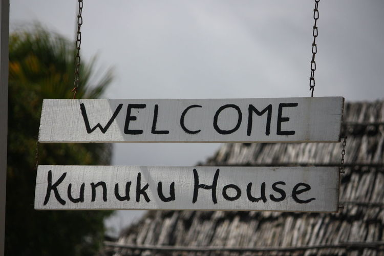 Histoty Information Sign Island Kunuku House Road Sign Selective Focus Sign Slavery Welcome Sign