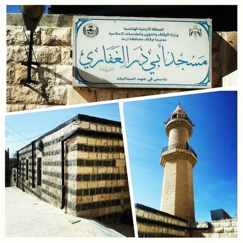 Masjid Mosque built during the Mamluk Dynasty Circa 1250-1516 OldCity Irbid Jordan Architecture Islamic Religion