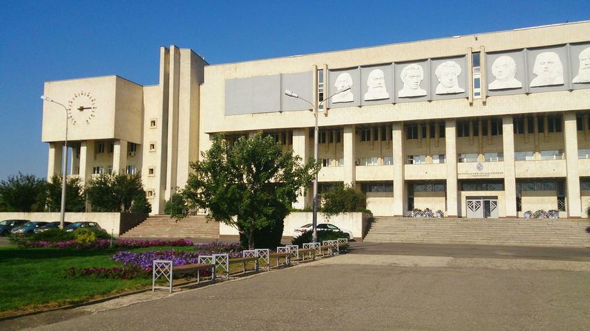 My university Arhitecture