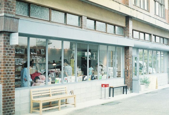 ちょっと寄り道したくなるカフェ 35mm Film Cafe Natura1600 Asahi Pentax Spotmatic Filmcamera カフェ