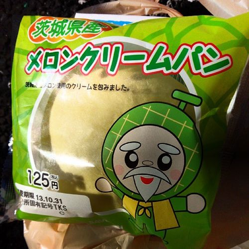 I bought a Hassuru-Kōmon Bread for lunch Ibaraki Gunma Saveon