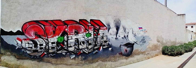 en alguna pared de Vic Osona Catalunya
