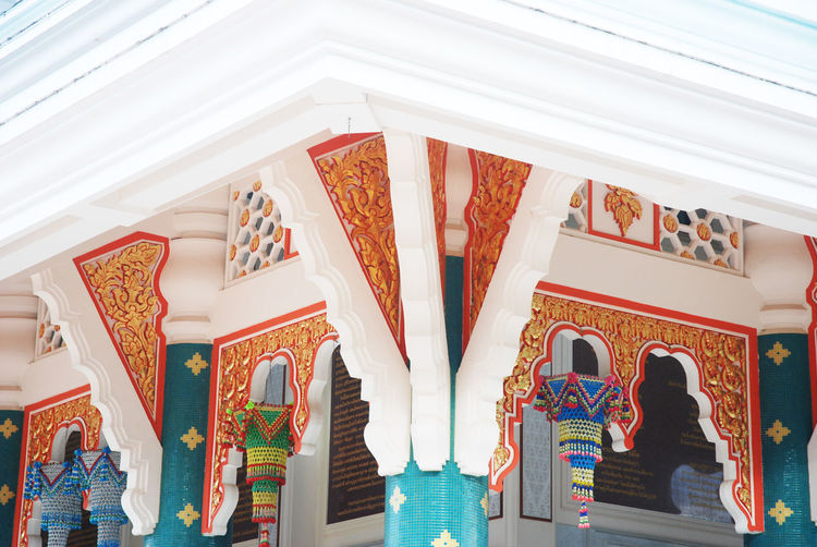 Low angle view of multi colored building interior