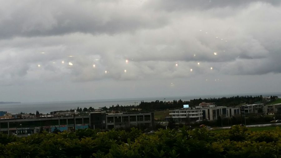 Strange lights over the sky .