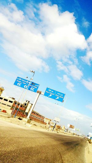 High waw to Portsaid Egypt Travel Portsaid Highways&Freeways Egyptian Road Roads Highway High Way Road Sign Road Signs Road Side Asphalt Asphaltography Sunny