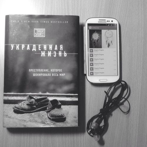 Gonna read good book