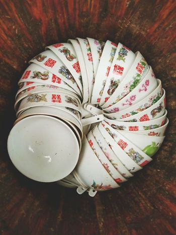 Wedding Bowl Traditional Chinese Wedding Happiness The End Of April 囍