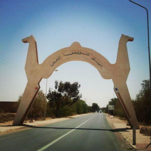 Kebili Tunisie Tunisia تونــس البلد الأمين  شعارات العهد البائد