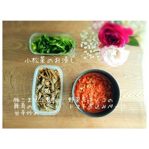 常備菜 Food Onthetable Enjoying A Meal Japanese Food Healthy Food