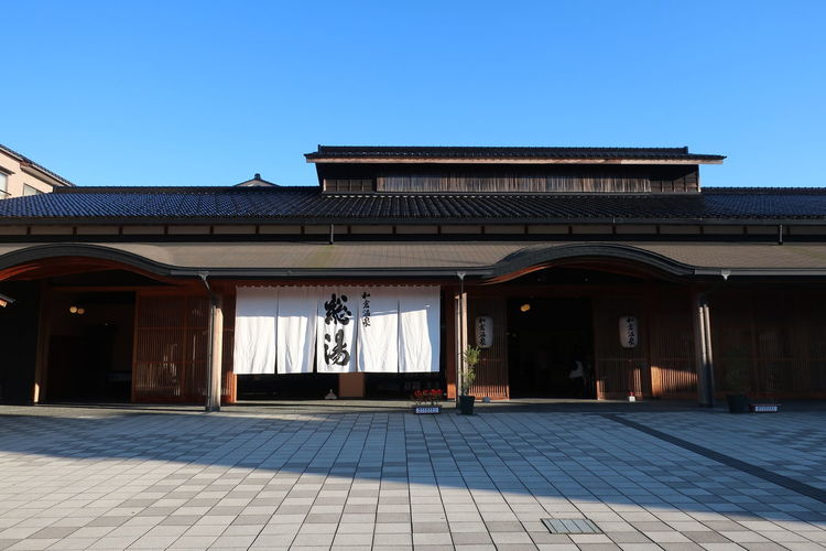 Roof Curtain Onsen Spa Building History Entrance Clear Sky Hot Spring