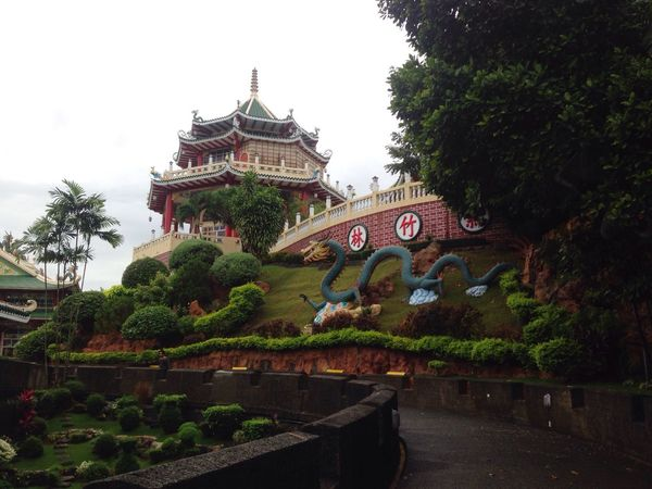 Taoist Temple in Cebu Cebu TaoistTemple Temple Architecture Travel Destinations Culture Dragon
