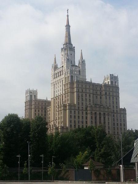 Подлинное искусство. Москва центр