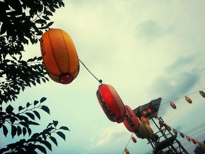 Festival Omatsuri