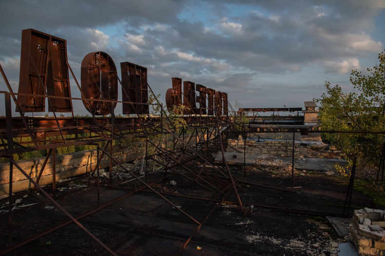 Abandoned metal structure against sky, hotel in pripyat
