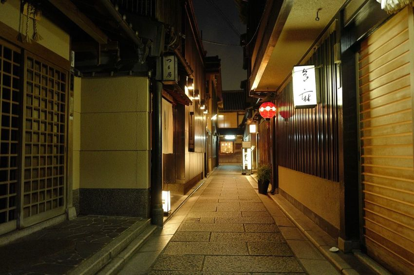 Back Alley walking Let's Go. Together. Gion In Kyoto : Building Exterior Architecture Illuminated No People 100 Days Of Summer Lowlightphotography Nightphotography Streetphotography Night Lights Low Position LEICA Q Typ116 28mm F/1.7 handheld No Filter + Lightroom Mobile Personal Perspective 京都市  祇園 路地裏 Travel Destinations Kyoto, Japan Japan Photography 6, July 2017