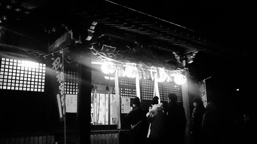 Tokyo,Japan Nerima Shrine New Year
