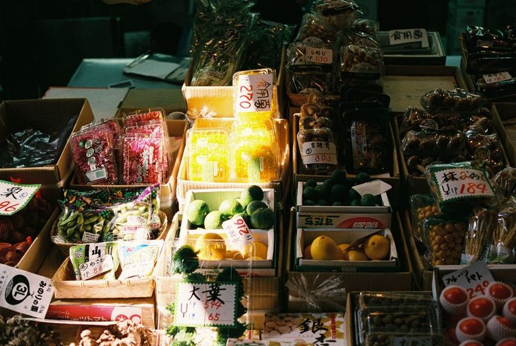Tokyo Market Abundance Analog Analogue Photography Arrangement Business Choice Culture Display Film Film Photography Food Food And Drink For Sale Indoors  Japanese Food Large Group Of Objects Market Market Stall Retail  Still Life Sunlight Table Tokyo Variation Vegetables