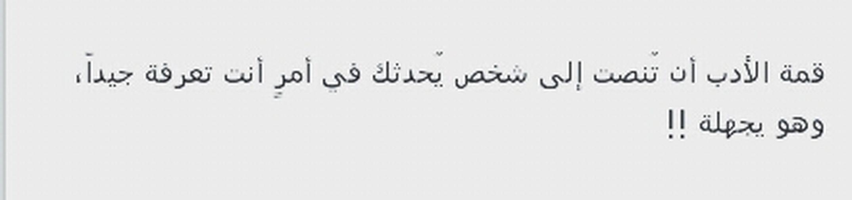 الحياه_أخلاق